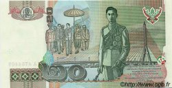 20 Baht THAÏLANDE  2003 P.109 NEUF