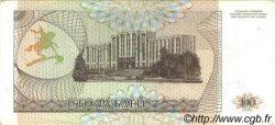 100 Rublei TRANSNISTRIE  1993 P.20 NEUF