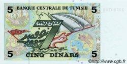 5 Dinars TUNISIE  1993 P.86 NEUF