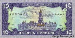 10 Hryven UKRAINE  1992 P.106b NEUF