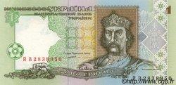 1 Hryvnia UKRAINE  1994 P.108a NEUF
