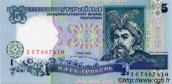 5 Hryvni UKRAINE  1997 P.110b NEUF
