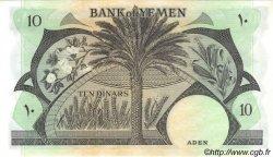 10 Dinars YÉMEN RÉPUBLIQUE DÉMOCRATIQUE  1984 P.09b pr.NEUF