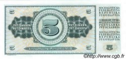 5 Dinara YOUGOSLAVIE  1968 P.081b NEUF