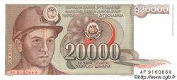 20000 Dinara YOUGOSLAVIE  1987 P.095 pr.NEUF