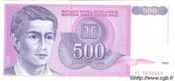 500 Dinara YOUGOSLAVIE  1992 P.113 NEUF
