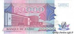 20000 Zaires ZAÏRE  1991 P.39 NEUF