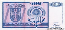 500 Dinara BOSNIE HERZÉGOVINE  1992 P.136a SPL