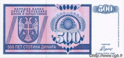500 Dinara BOSNIE HERZÉGOVINE  1992 P.136s NEUF