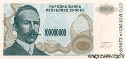 100000000 Dinara BOSNIE HERZÉGOVINE  1993 P.154a NEUF