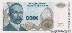 100000000 Dinara BOSNIE HERZÉGOVINE  1993 P.154s NEUF