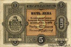 5 Leva Srebro BULGARIE  1899 P.A06 pr.TTB