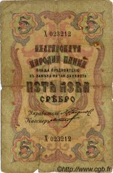 5 Leva Srebro BULGARIE  1909 P.002a B+