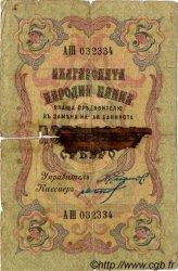 5 Leva Srebro BULGARIE  1909 P.002b AB