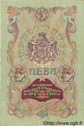 5 Leva Srebro BULGARIE  1909 P.002b SUP