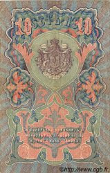 10 Leva Srebro BULGARIE  1904 P.003b TTB