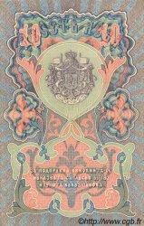 10 Leva Srebro BULGARIE  1904 P.003e pr.SUP