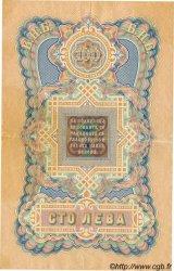 100 Leva Srebro BULGARIE  1904 P.005a