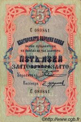 5 Leva Zlato BULGARIE  1907 P.007 TTB