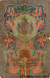 10 Leva Zlato BULGARIE  1907 P.008 B+