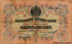 20 Leva Zlato BULGARIE  1904 P.009b TB