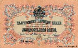 20 Leva Zlato BULGARIE  1904 P.009h TTB+