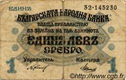 1 Lev Srebro BULGARIE  1916 P.014a TB