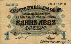 1 Lev Srebro BULGARIE  1916 P.014a TTB