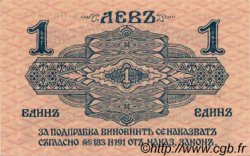1 Lev Srebro BULGARIE  1916 P.014a SPL