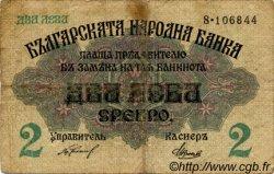2 Leva Srebro BULGARIE  1916 P.015a B+