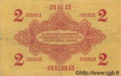 2 Leva Srebro BULGARIE  1916 P.015a TTB+