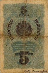 5 Leva Srebro BULGARIE  1916 P.016a B