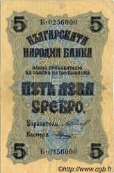 5 Leva Srebro BULGARIE  1916 P.016a TTB