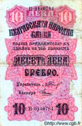 10 Leva Srebro BULGARIE  1916 P.017a pr.TB