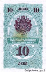10 Leva Srebro BULGARIE  1916 P.017a TTB+