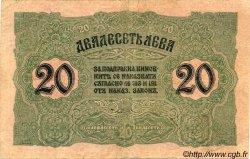 20 Leva Srebro BULGARIE  1916 P.018a TB+