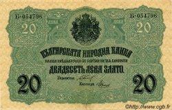 20 Leva Srebro BULGARIE  1916 P.018a TTB+