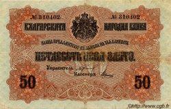 50 Leva Srebro BULGARIE  1916 P.019a TB