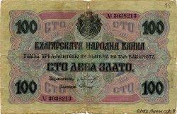 100 Leva Srebro BULGARIE  1916 P.020a AB