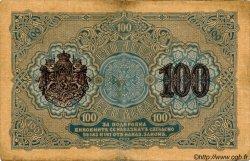 100 Leva Srebro BULGARIE  1916 P.020a TB+