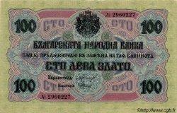 100 Leva Zlato BULGARIE  1916 P.020a TTB