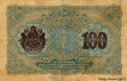 100 Leva Srebro BULGARIE  1916 P.020b TB