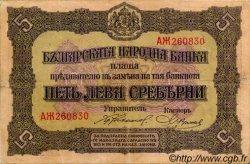 5 Leva Srebrni BULGARIE  1917 P.021a TTB