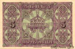 5 Leva Srebrni BULGARIE  1917 P.021a SPL