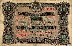 10 Leva Zlatni BULGARIE  1917 P.022a TB