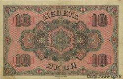 10 Leva Zlatni BULGARIE  1917 P.022a SUP