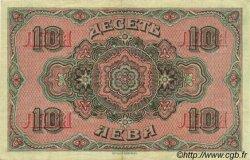 10 Leva Zlatni BULGARIE  1922 P.022b SUP