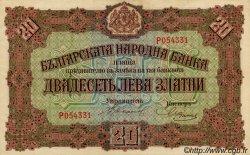 20 Leva Zlatni BULGARIE  1917 P.023a pr.SPL