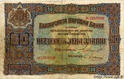 50 Leva BULGARIE  1917 P.024a TB+
