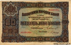 50 Leva BULGARIE  1917 P.024a TTB